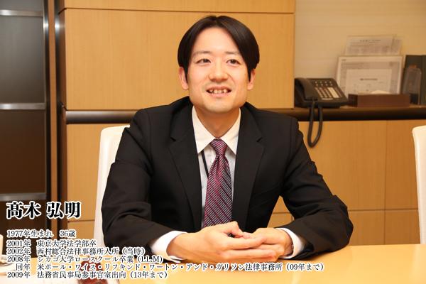 事務 法律 所 あさひ 西村